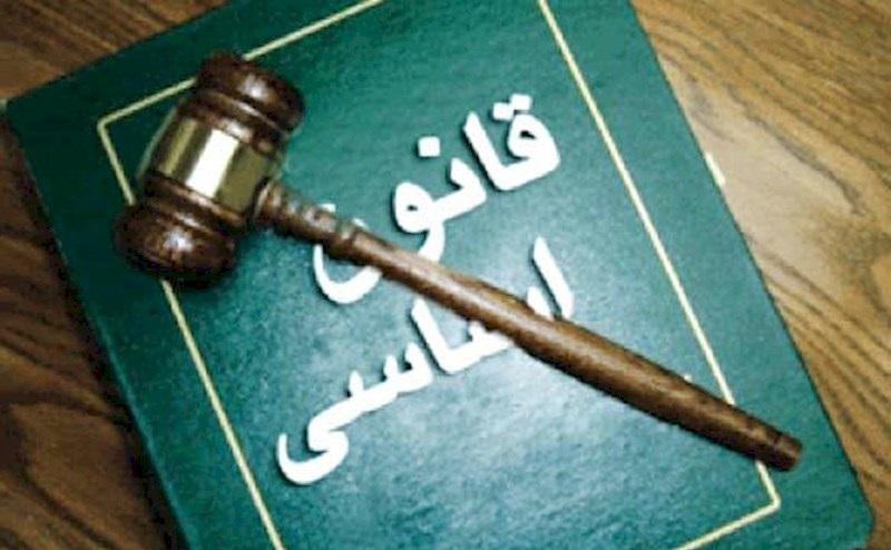 بنبست قانون اساسی