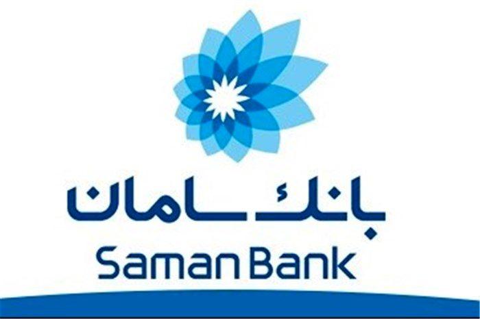 پیاده سازی درگاه پرداخت بانک سامان با پایتون