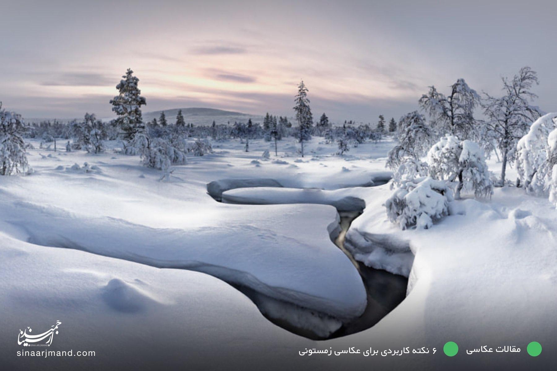 Lapland - Kiilopää by Christian Schweiger on 500px.com