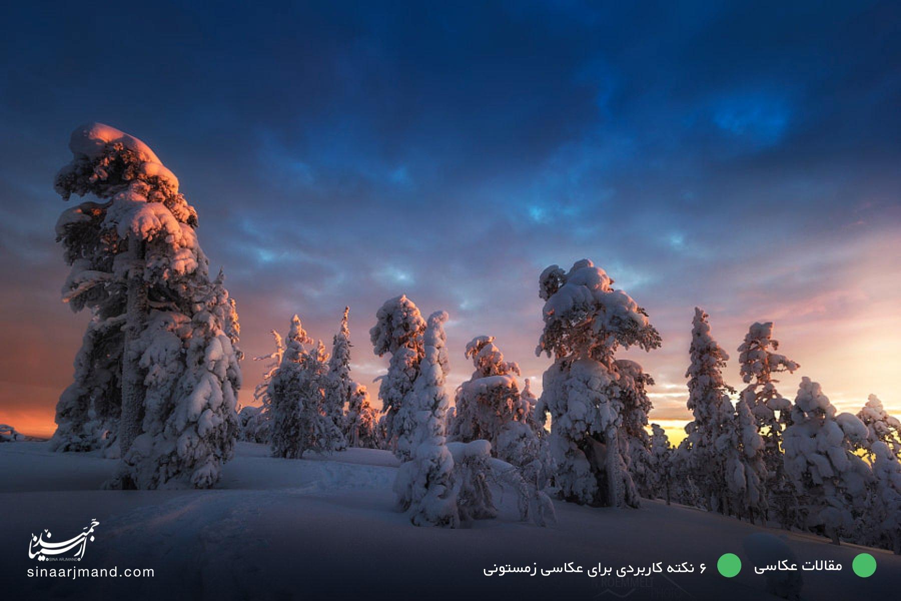 Winter sunset by Nicholas Roemmelt on 500px.com