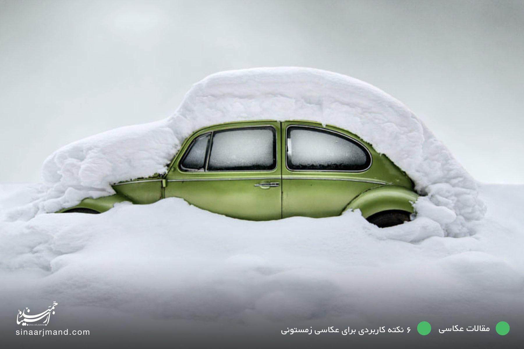 The green spot by Gabi Matei on 500px.com