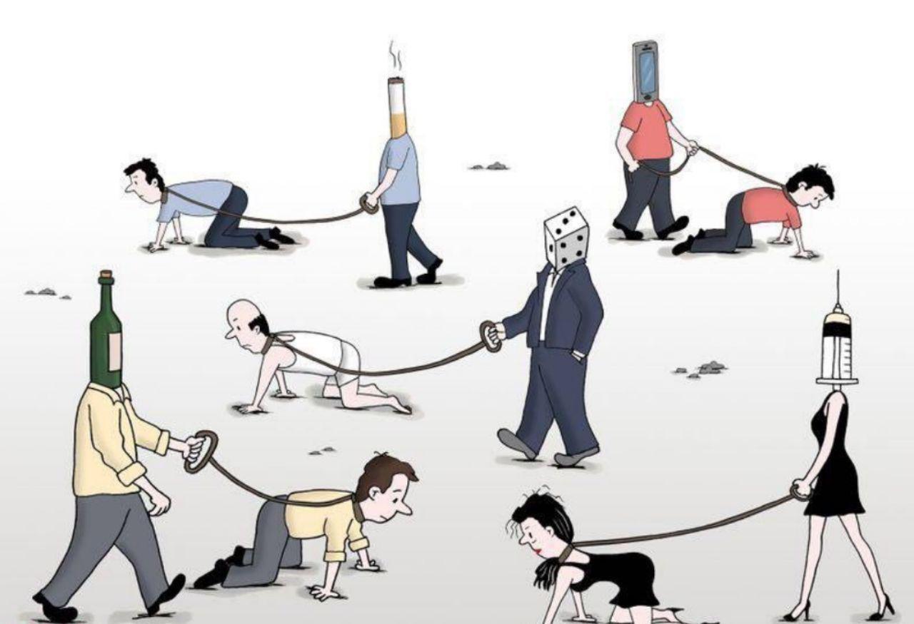 عادات مضر