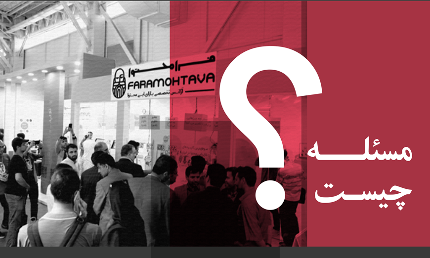 کدام وب سایت ایرانی از نظر بازاریابی محتوا موفق است؟
