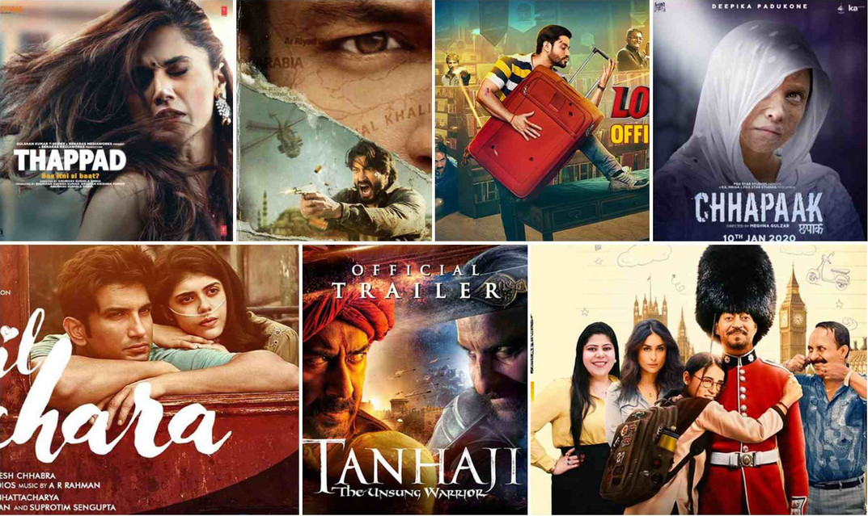 های هندی فیلم جدید دانلود فیلم