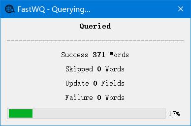 خودکار سازی ورود کلمات در Ankidroid