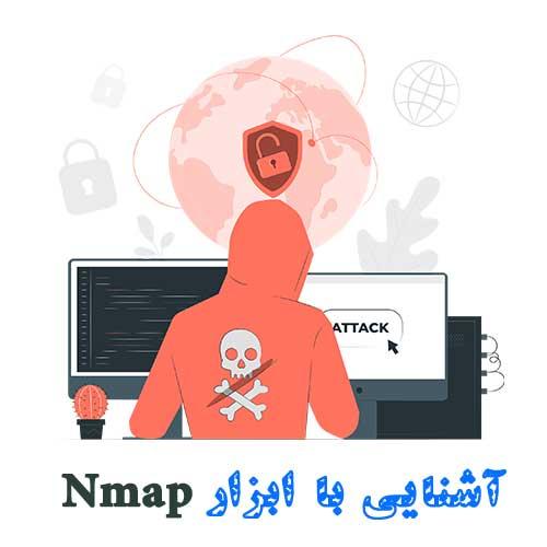 اسکن پورت در شبکه با ابزار Nmap در کالی لینوکس 2020.2