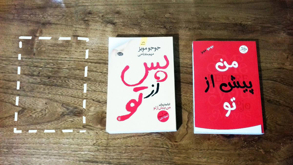 معرفی دو + دو تا کتاب، با حال خوب :)