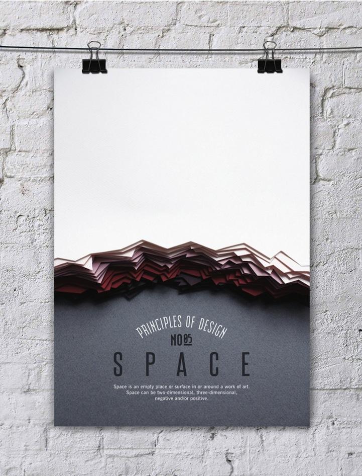 فضا (فضای سفید یا خالی) -  Space