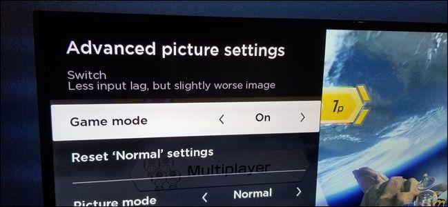 همانطور که میبینید در تنظیمات این مانیتور گفته شده با روشن کردن Game Mode از لگ ورودی کاسته میشود.