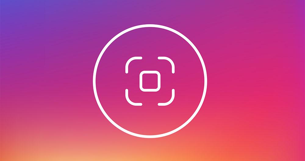 قابلیت جدید اینستاگرام (Nametag)