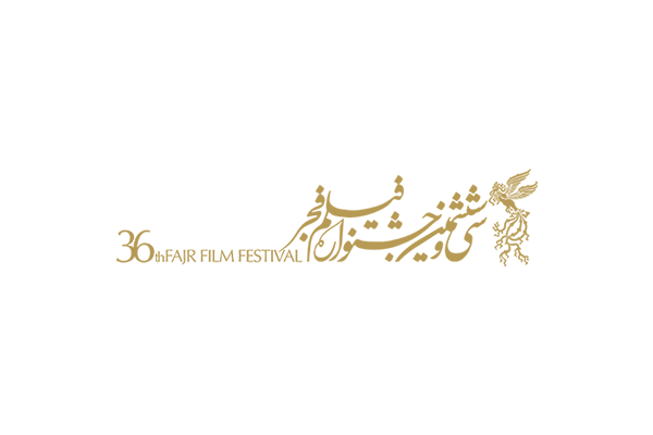 جشنواره فیلم فجر، معتبرترین حشنواره سینمایی داخلی است.