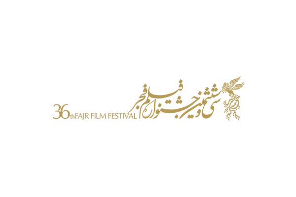 لیست تمامی جشنواره های فیلم در ایران