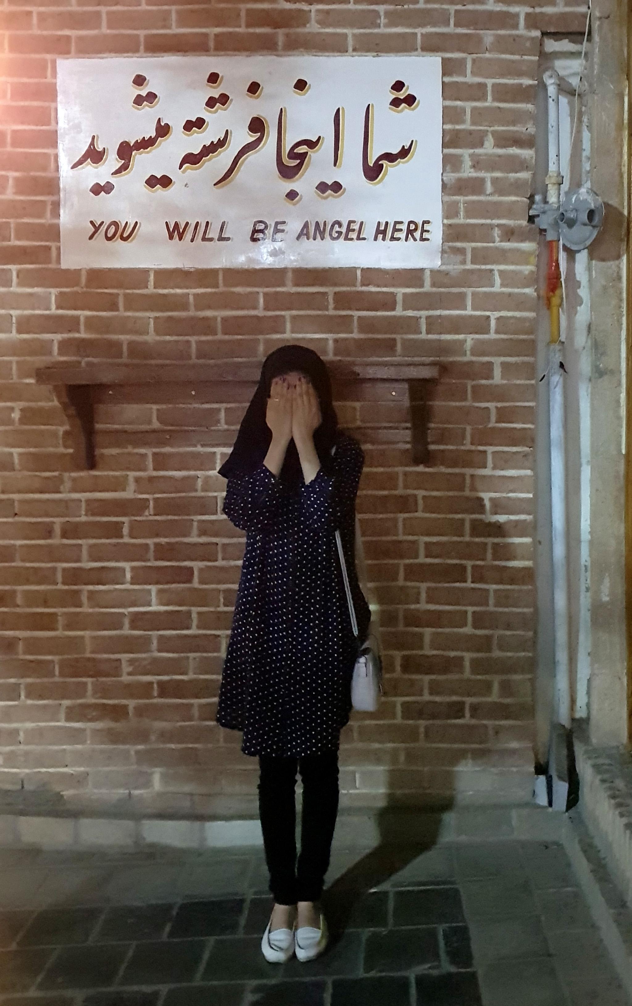 شما اینجا فرشته میشوید