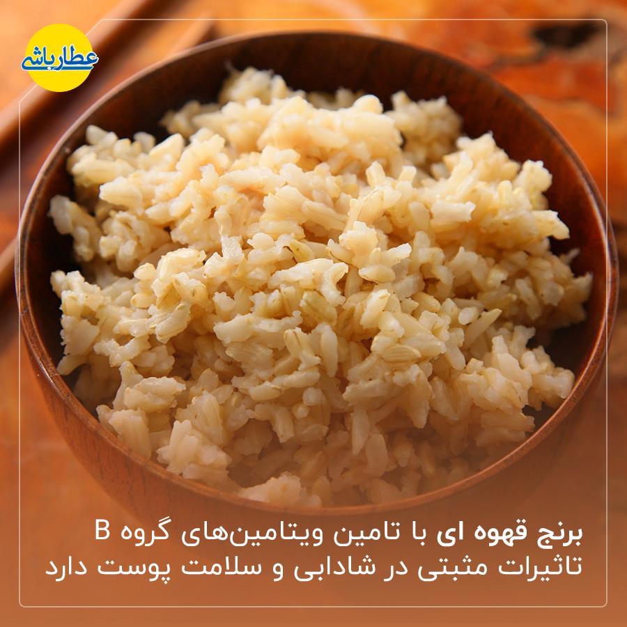 چرا باید برنج قهوهای بخوریم؟
